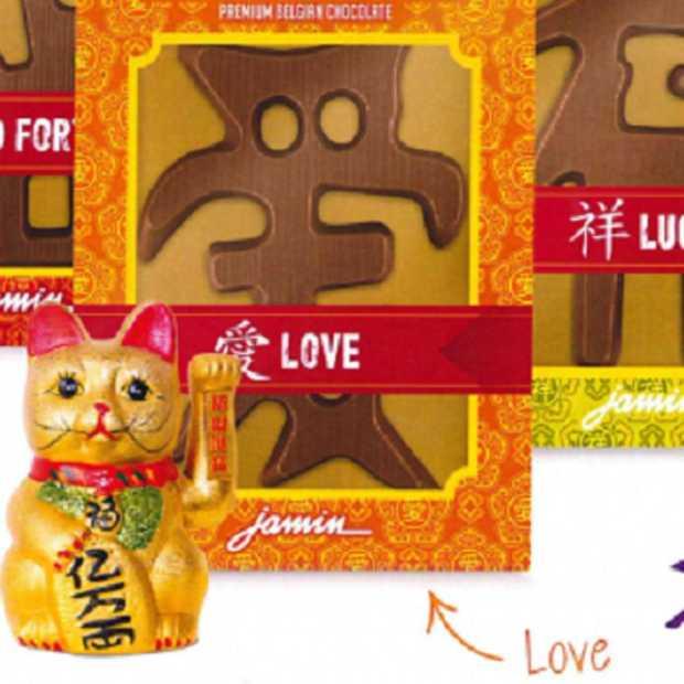 Chinese chocoladeletters bij Jamin