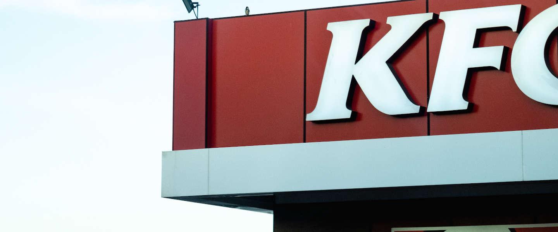 Dit najaar kipnuggets uit de 3D-printer bij KFC in Moskou
