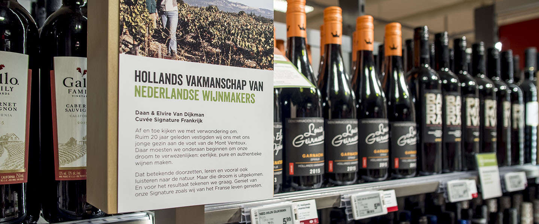 Plus is de beste wijnsupermarkt van Nederland