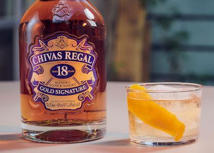 Old Fashioned - Chivas Regal