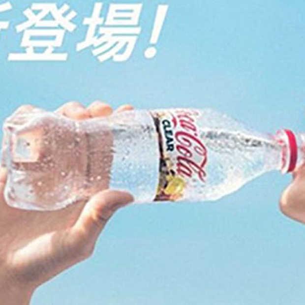Doorzichtige Coca-Cola