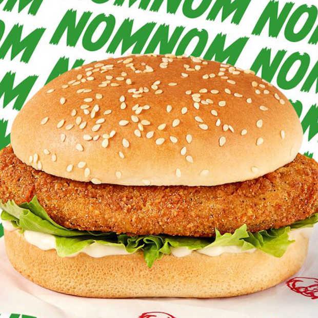 KFC test kiploze kipburger in Amsterdam