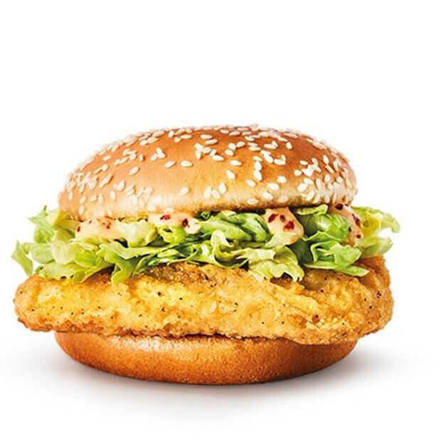 McDonald's heeft tijdelijk een Spicy McChicken (ook veggie) op de kaart
